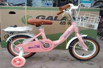 Xe đạp trẻ em nữ Aier size 14