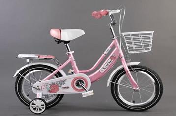 Xe đạp trẻ em Xaming 2 gióng size 14